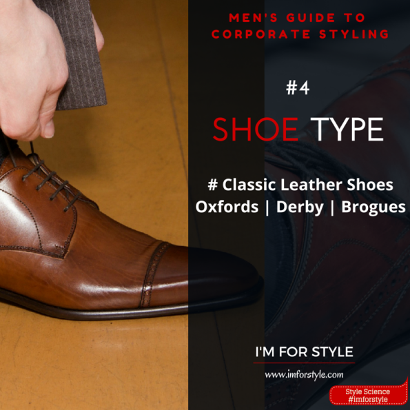leather shoes, brogues, oxford, derby, shoe rules, menswear